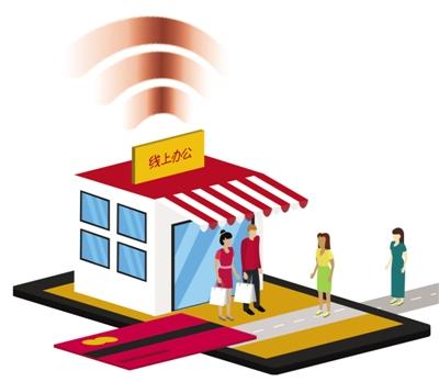 金融保险业怎么理解科技赋能_保险超市_互联网保险